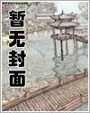 重生之武纪元神话封面